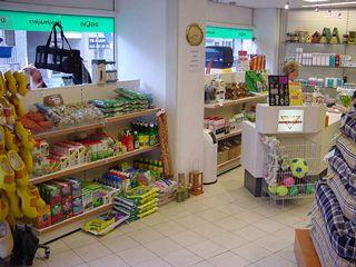 De winkel van hooijmaijers dieren speciaal zaak te kerkrade - Interieur binnenkomst ...